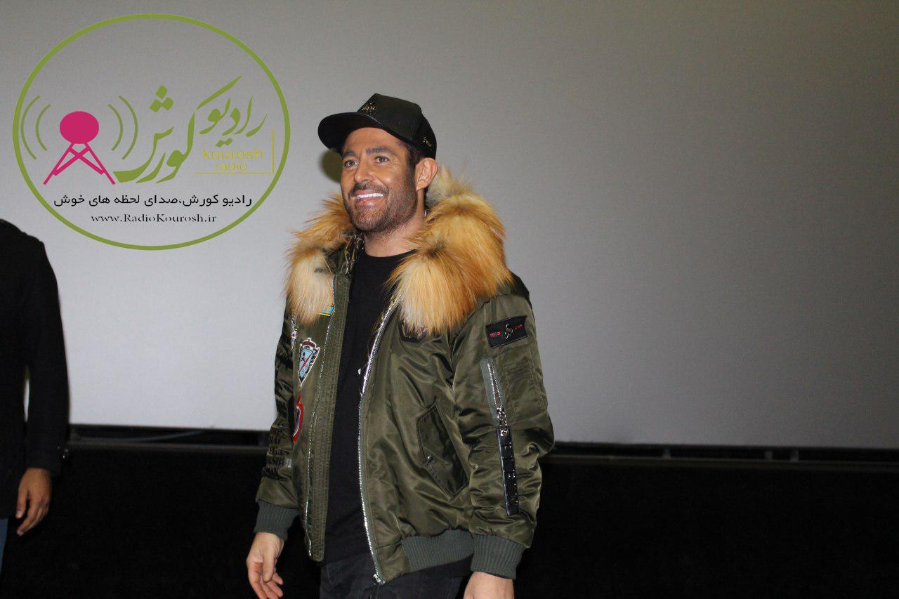 محمدرضا گلزار در کورش مال
